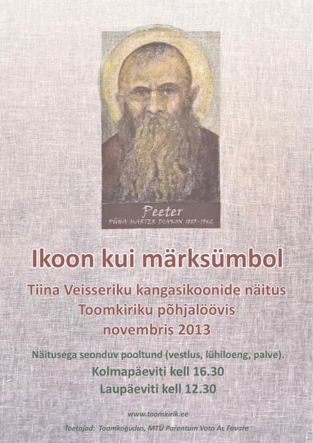 Plakat_Toom1