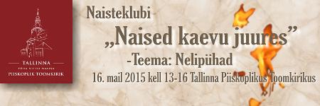 2015_naised_kaivu_juures_mai_banner