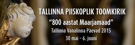 450x150-1-1