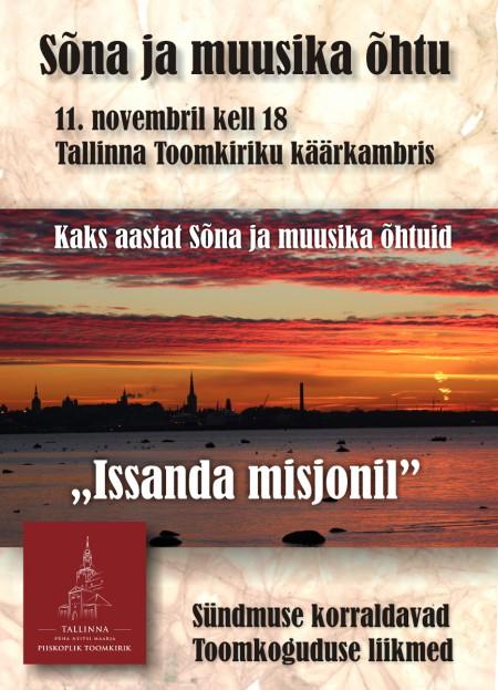 2015_sonaja_muusija_november_vaike