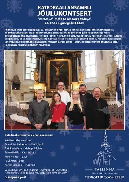 Katedraali_ansambli_12-2015_450
