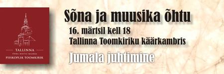 2016_sonaja_muusija_marts_webpage_poster