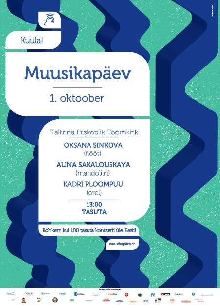 1611_Toomkirik-page-001