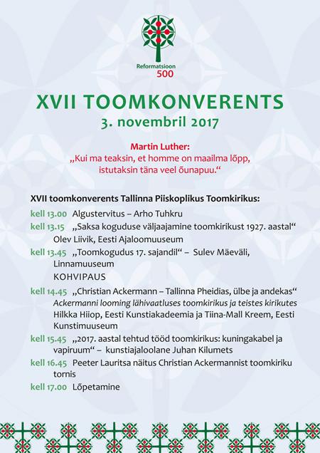 toomkonverentsi_plakat_2017_laius450